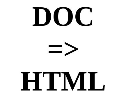 doc 2 html